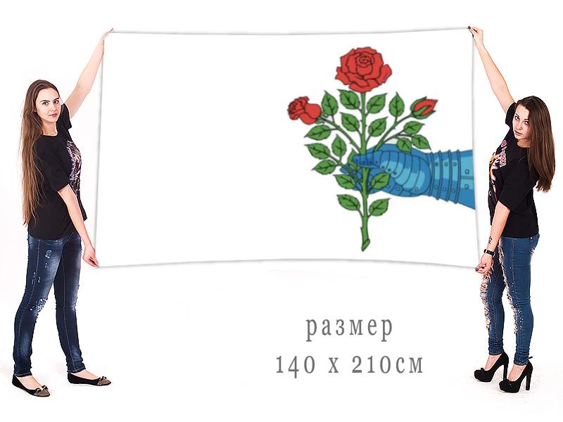 Большой флаг сельского поселения Новохаритоновское