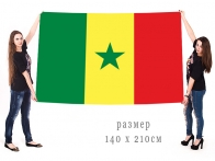 Большой флаг Сенегала