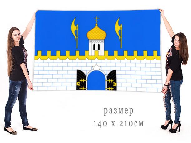 Большой флаг Сергиево-Посадского муниципального района