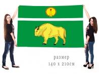 Большой флаг Серпуховского муниципального района