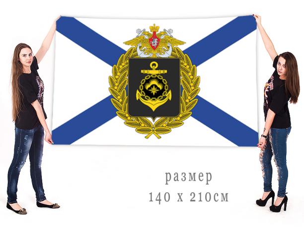 Большой флаг Северного флота Российской Федерации