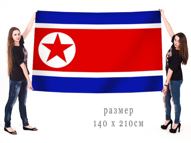 Большой флаг Северной Кореи