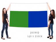 Большой флаг Шербакульского муниципального района