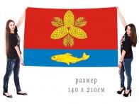 Большой флаг Шкотовского муниципального района
