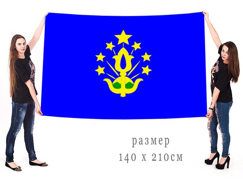 Большой флаг Шовгеновского муниципального района