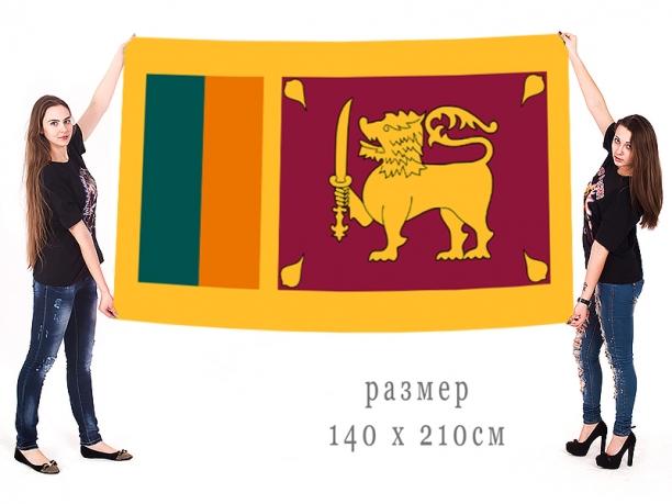 Большой флаг Шри-Ланки