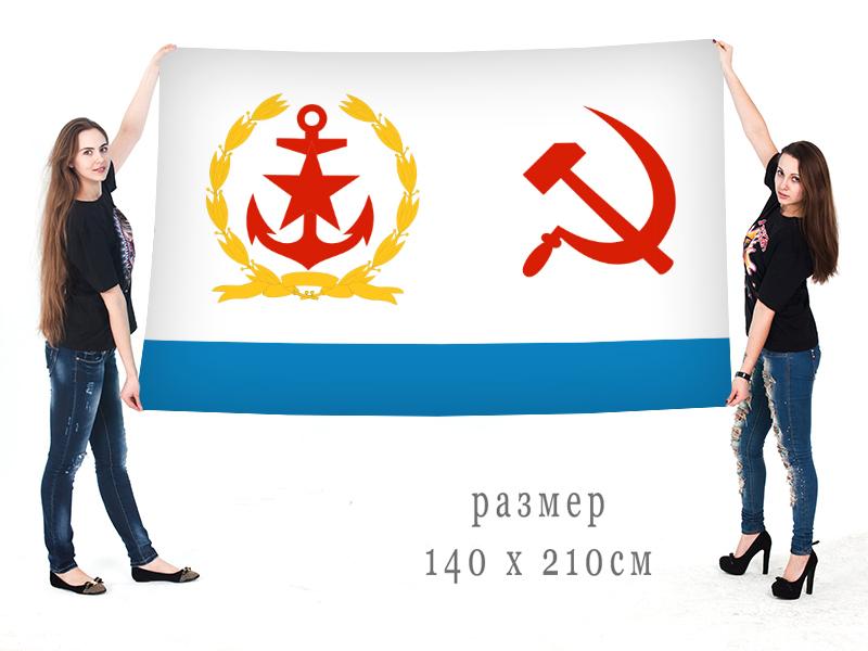 Купить в Москве большой флаг штаба ВМФ СССР