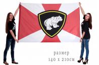 Флаг «Сибирское региональное командование»
