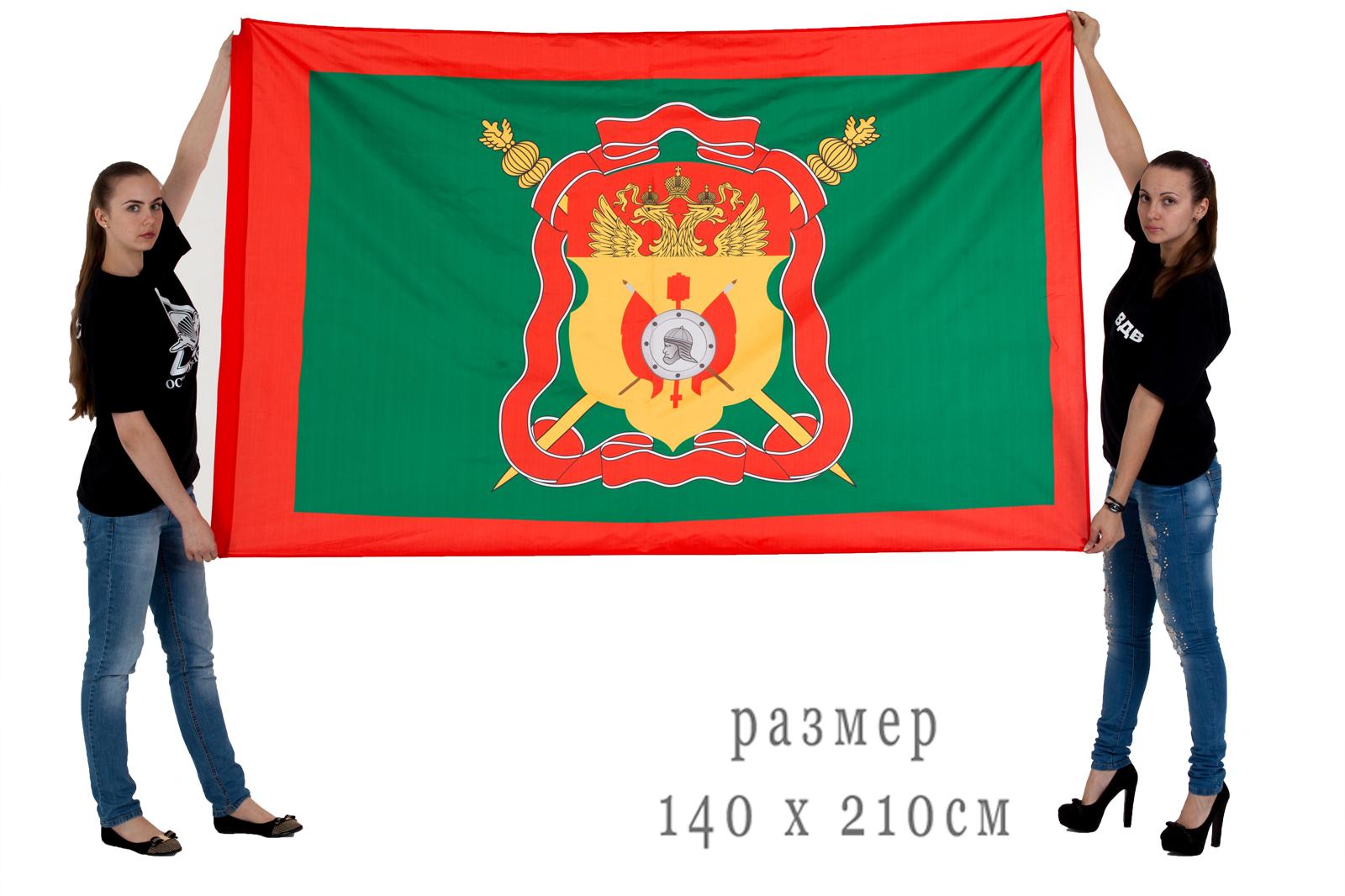 Большой флаг Сибирского Казачьего войска