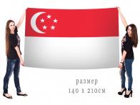 Большой флаг Сингапура