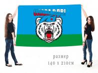 Большой флаг Слава ВДВ