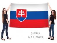 Большой флаг Словакии