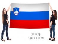 Большой флаг Словении