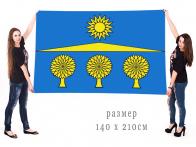 Большой флаг Солнечногорского муниципального района