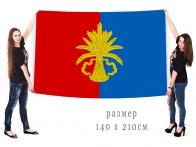 Большой флаг Советского района