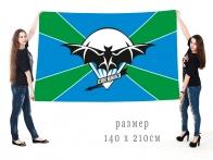 Большой флаг спецназа