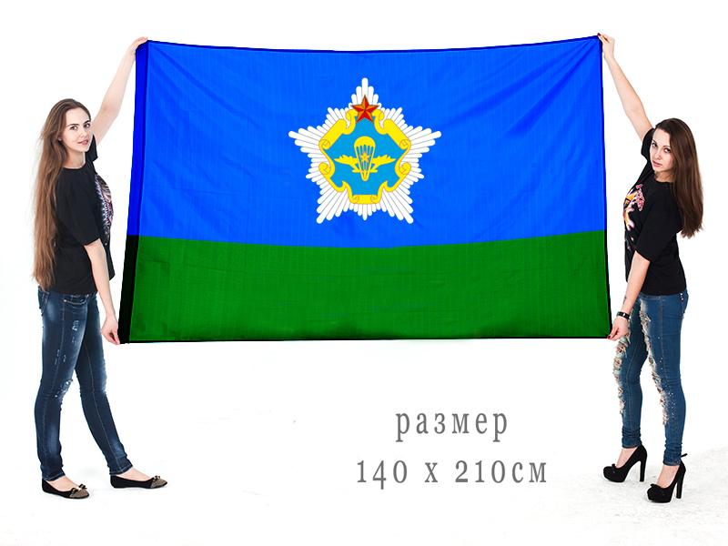 Большой флаг ССО ВС РБ