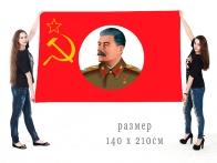 Большой флаг Сталин