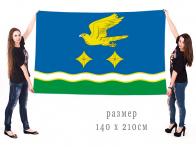 Большой флаг Ступинского муниципального района