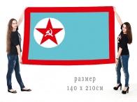 Большой флаг судов речной милиции СССР