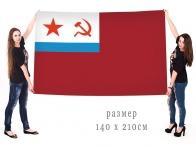 Большой флаг судов внутренних войск МВД Советского Союза
