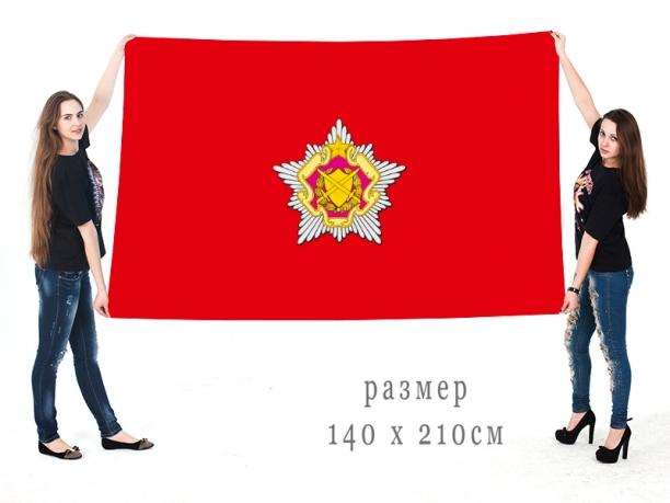 Большой флаг Сухопутных войск Республики Беларусь