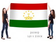 Большой флаг Таджикистана