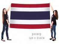 Большой флаг Таиланда