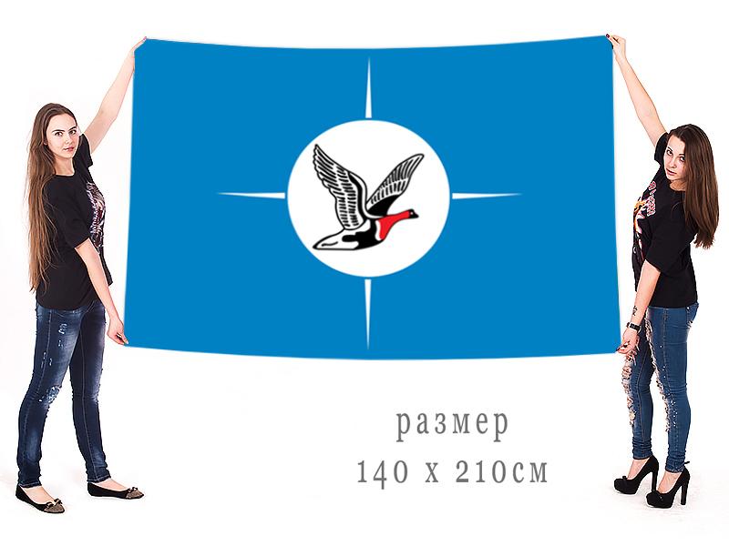 Большой флаг Таймырского Долгано-Ненецкого муниципального района