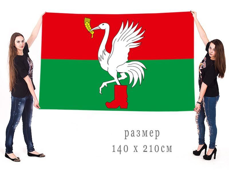 Большой флаг Талдомского муниципального района