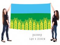 Большой флаг Таврического района