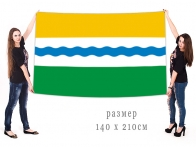 Большой флаг Тевризского района