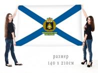 Большой флаг Тихоокеанского флота ВМФ России