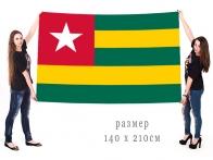 Большой флаг Того