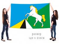 Большой флаг Тогучинского муниципального района