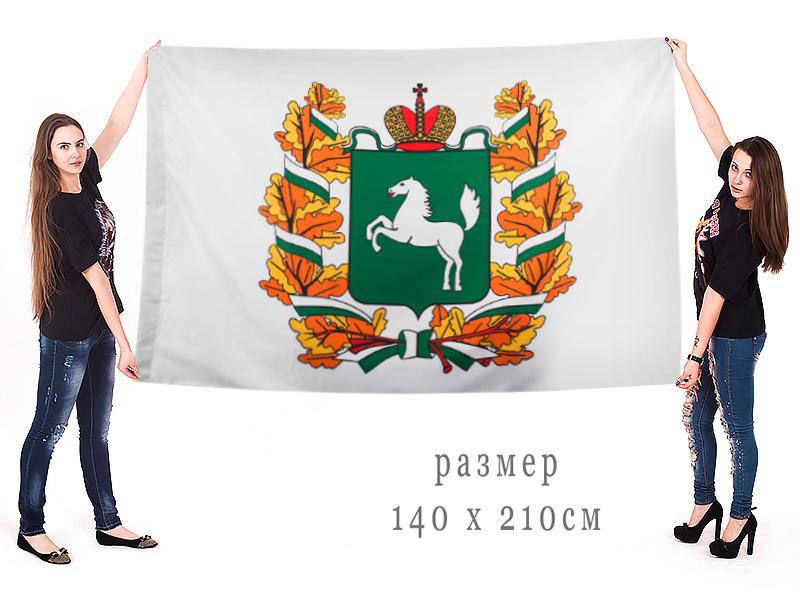 Недорогой флаг Томской области