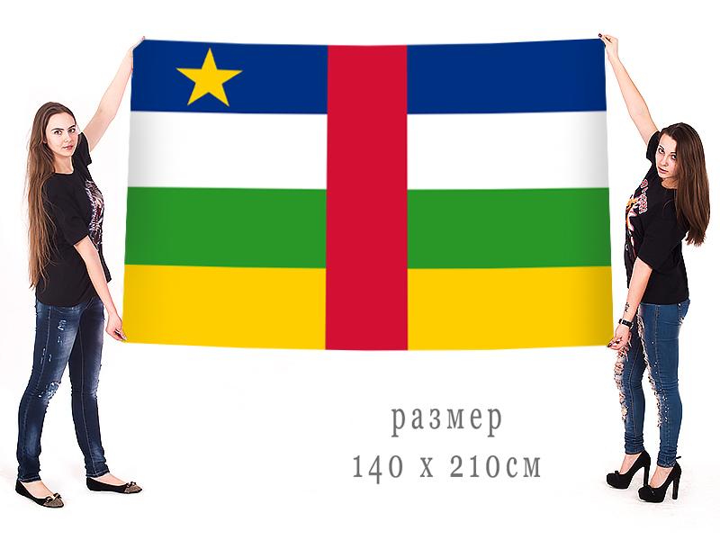 Большой флаг Центральноафриканской Республики