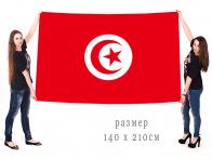 Большой флаг Туниса