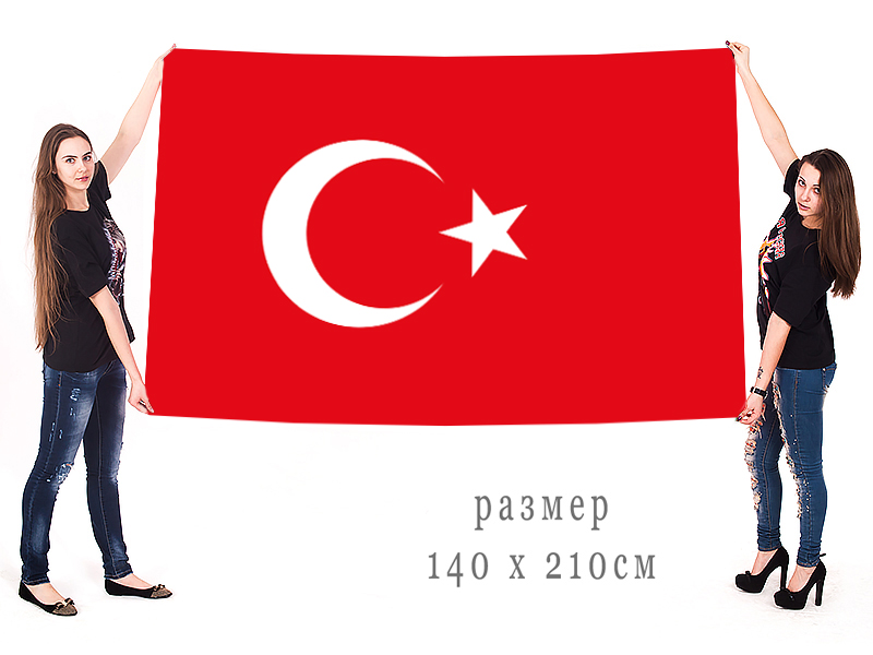 Купить красивый флаг Турции