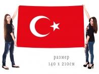 Большой флаг Турции