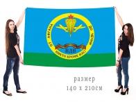 Большой флаг участников боевых действий в Афгане и Чечне ВДВ