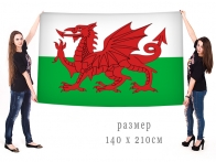 Большой флаг Уэльса