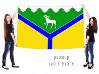 Большой флаг Усть-Ишимского района