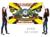 Большой флаг ВАС им. Будённого