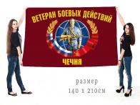 Большой флаг ветеранов боевых действий в Чечне