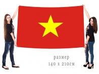 Большой флаг Вьетнама