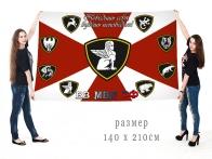 Большой флаг внутренних войск с эмблемами округов