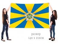 Большой флаг военно-воздушных сил Республики Беларусь