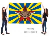 Большой флаг военно-воздушных сил