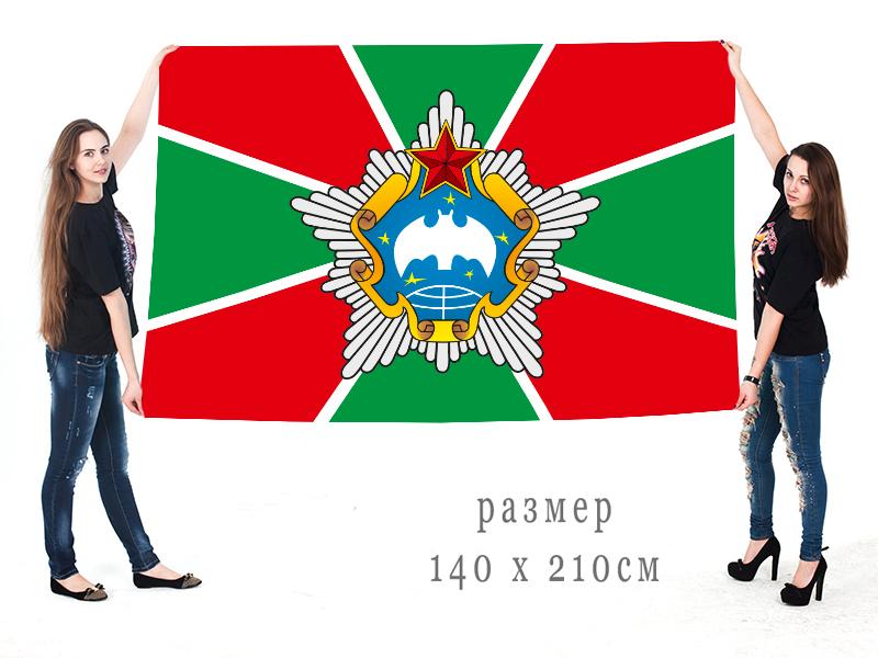 Большой флаг Военной разведки Республики Беларусь